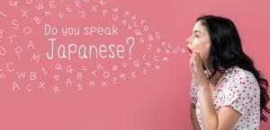 Japanese Language Skill