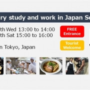 Culinary study and work in Japan seminar
