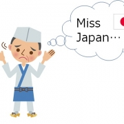 Why is it difficult to recruit a Japanese chef?
