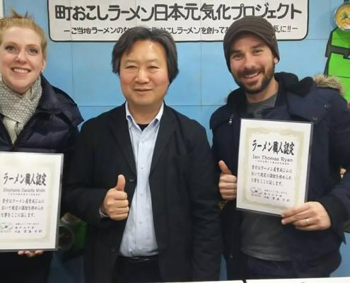 Miyajima Ramen School