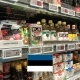 Japanese Grocery Stores in Estonia