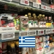 Japanese Grocery Stores in Greece