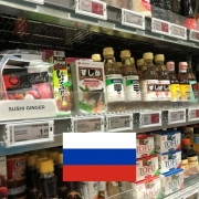 Japanese Groceries in Russia