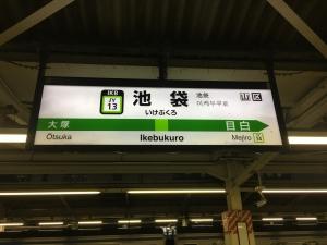 Robot Izakaya in Ikebukuro