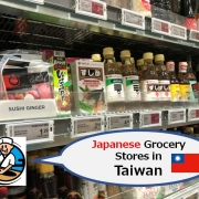 Japanese Grocery Stores in Taiwan