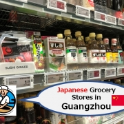 Japanese Grocery Stores in Guangzhou