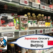Japanese Grocery Stores in Beijing