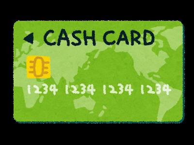 Bank Cash Card