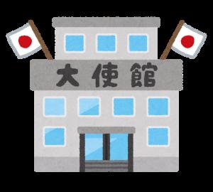 Japan embassy
