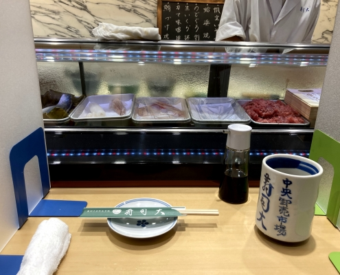 The partitions at Sushi Dai Toyosu
