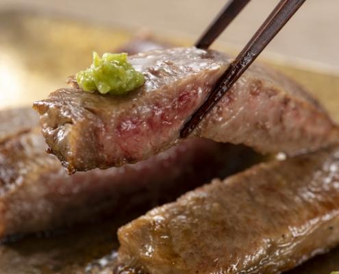 Japanese Wagyu Steak