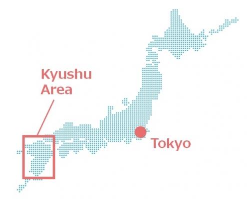 Yuzu Kosho in Kyushu Area