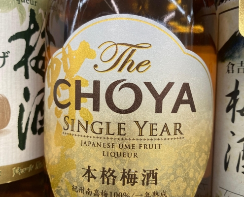 Choya Honkaku Umeshu